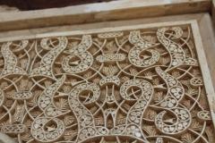 Alhambra 34